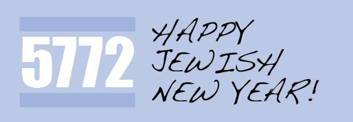 happy-new-year-5772