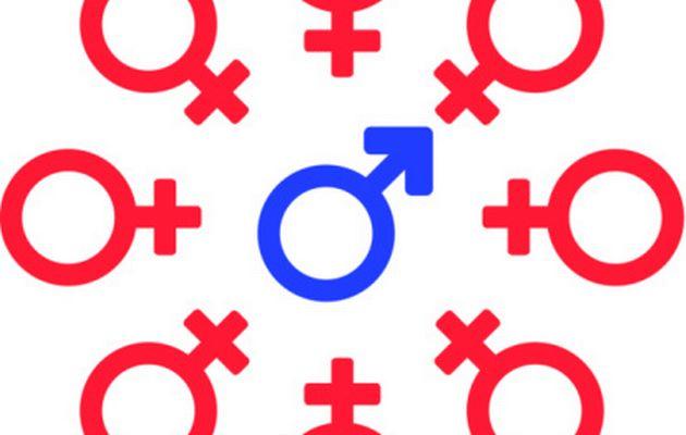 polygamy-symbols