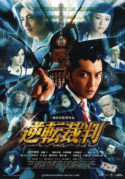 Ace-Movie