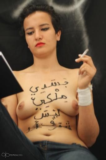 amina protest photo