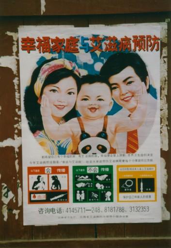 Zhongdian, one child poster