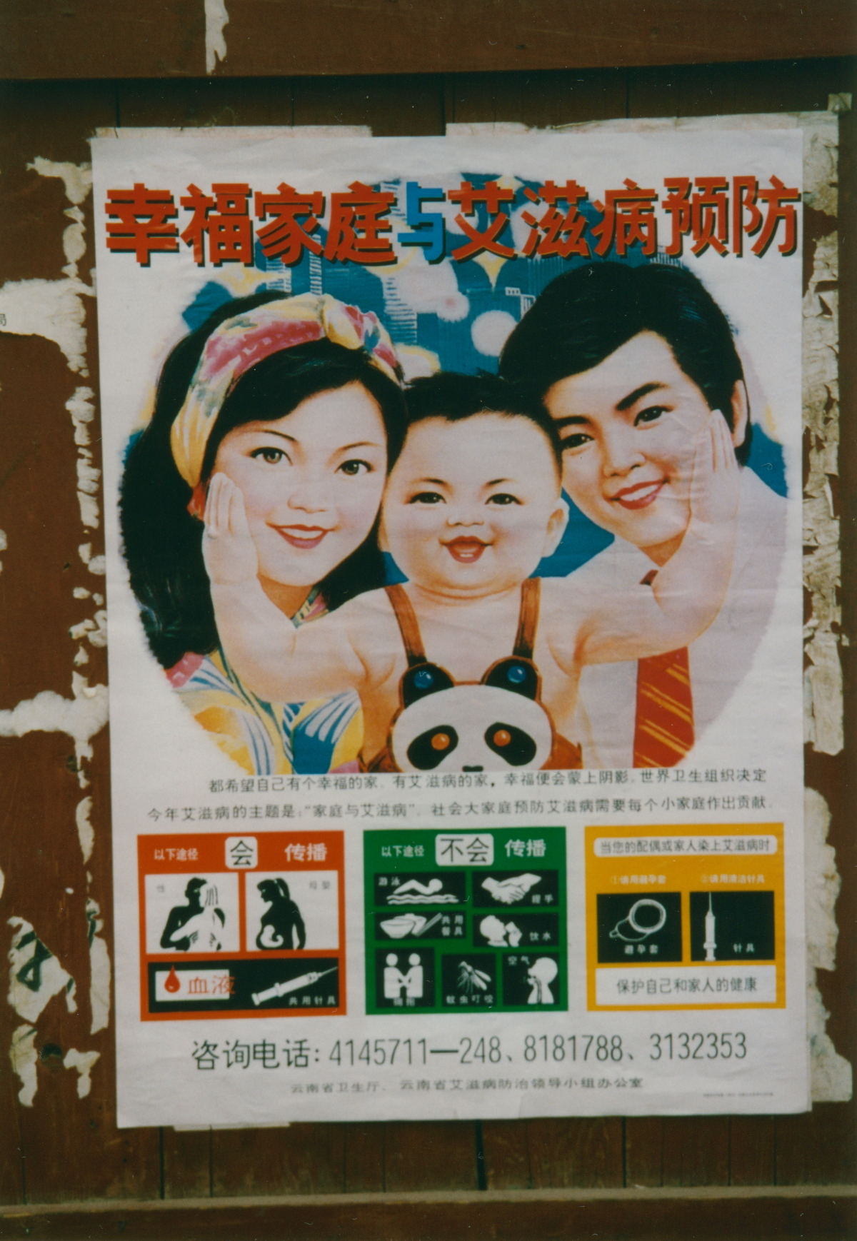 The End Of China S One Child Policy A Legacy Of Leftover