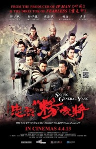 Saving-General-Yang-poster-2