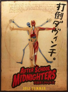 afterschoolmidnighters_poster