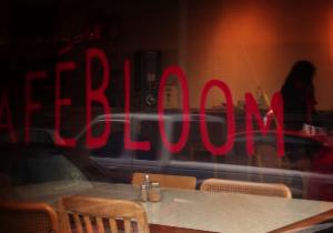 cafe-bloom-2