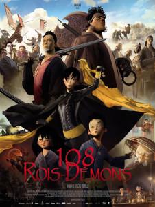 108 demon kings poster