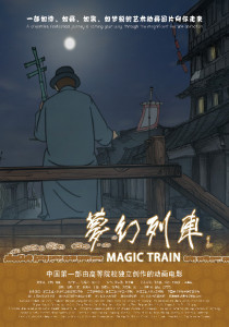 Magic Train poster