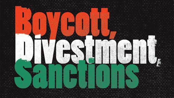 BDS Boycott Divestment Sanctions