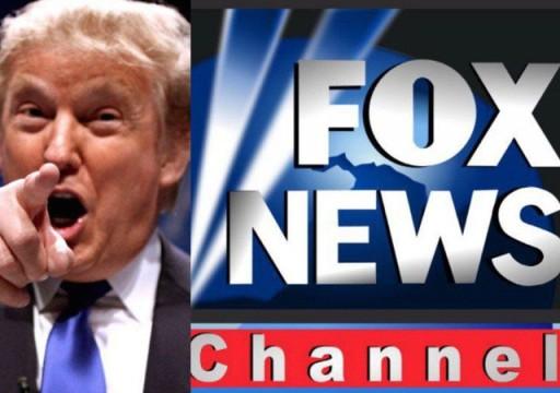trump fox news