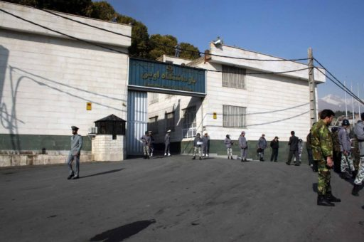 Evin House of Detention in Iran (image: WikiMedia Commons)
